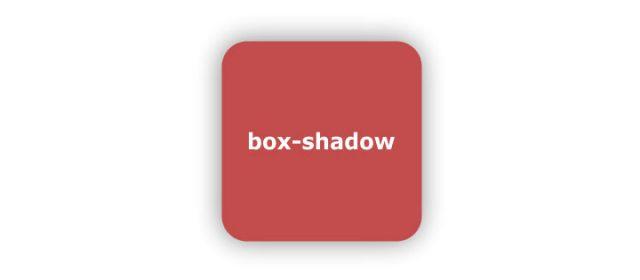 CSS box-shadow Cross Browser